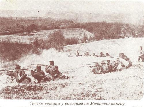 Српски војници на Мачковом камену