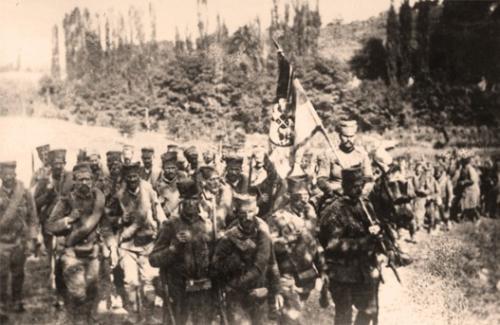 Четврти пешадијски пук на Мачковом камену